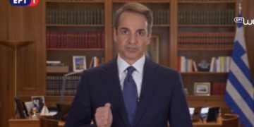 Η κυβέρνηση οδηγεί(ται) σε παγίδα; εκλογών: Ο ρόλος του Ερντογάν και της ακροδεξιάς 1
