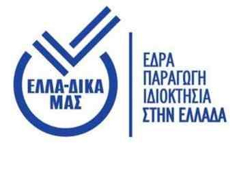 ΣΑΡΑΝΤΗΣ:+9% στις πωλήσεις,η Ελληνική αγορά ανέβασε τον τζίρο της. 31