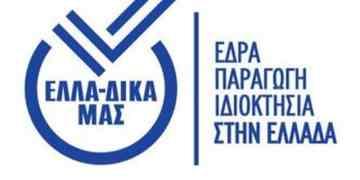 Έριξε καρεκλοπόδαρα σε Μακεδονία και Ήπειρο 1