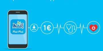 COSMOTE Fiber: Τις 180.000 έφτασαν οι γραμμές Fiber To The Home σε όλη την Ελλάδα 31