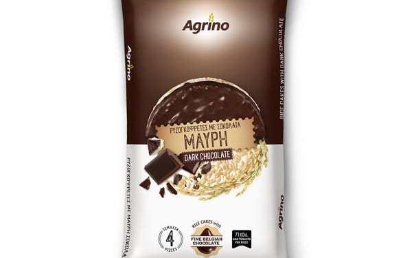 Νέες  ρυζογκοφρέτες με σοκολάτα από την Agrino 22