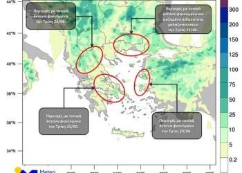 Iσχυρές βροχές και καταιγίδες την Τρίτη 32