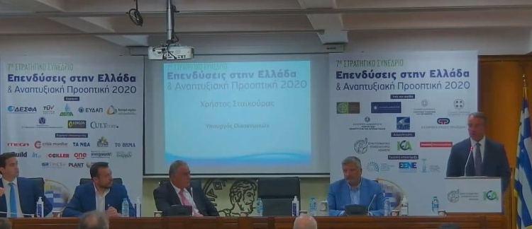 LIVE GROWTH FORUM 2020: Μιλάνε Σταϊκούρας, Γεωργιάδης, Πατούλης, Παππάς 22