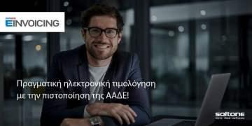 Το Ελληνογερμανικό Επιμελητήριο για την ακύρωση της 85ης ΔΕΘ 29