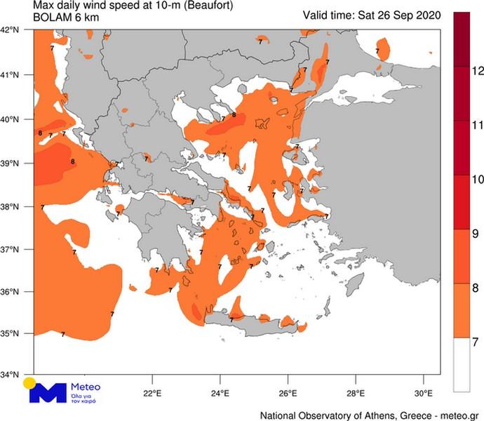 Χάρτης 2.Εκτιμώμενες μέγιστες εντάσεις ανέμων για το Σάββατο 26/09/2020, όπως υπολογίζονται από το αριθμητικό μοντέλο πρόγνωσης καιρού του Εθνικού Αστεροσκοπείου Αθηνών /Meteo.gr. Με πορτοκαλί αποχρώσεις εμφανίζονται οι εντάσεις των ανέμων.