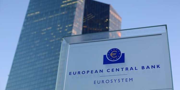ΕΚΤ, Ευρωπαϊκή Κεντρική Τράπεζα, ECB