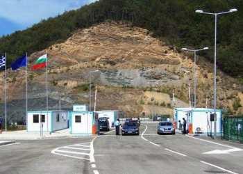 Ελληνικά Σύνορα