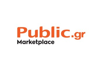 public marketplace