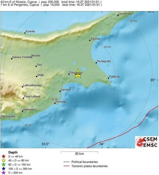 Σεισμός στην Κύπρο