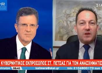 Ο Στέλιος Πέτσας και ο Γιώργος Αυτίας