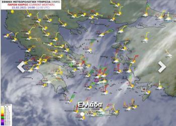 Χάρτης πρόγνωσης του καιρού ΕΜΥ