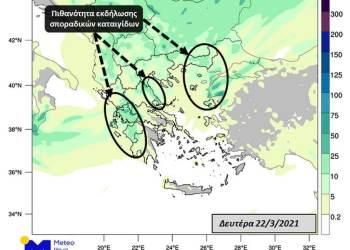 Δελτίο καιρού: Συνεχίζεται η κακοκαιρία στην Ελλάδα