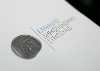 Το Ελληνικό Δημοσιονομικό Συμβούλιο ενημερώνει Moody's, Scope και R&I