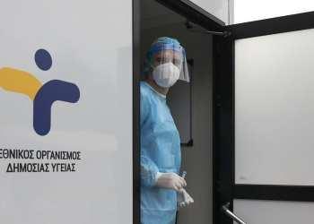 """""""Νηστεία"""" στα τεστ από τον ΕΟΔΥ. Κίνδυνος να χαθεί η επιδημική εικόνα"""