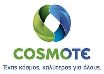 COSMOTE και Ericsson αξιοποιούν νέες συχνότητες για το 5G
