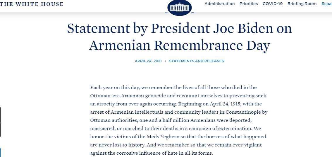 Ο Μπάιντεν αναγνώρισε τη γενοκτονία των Αρμενίων