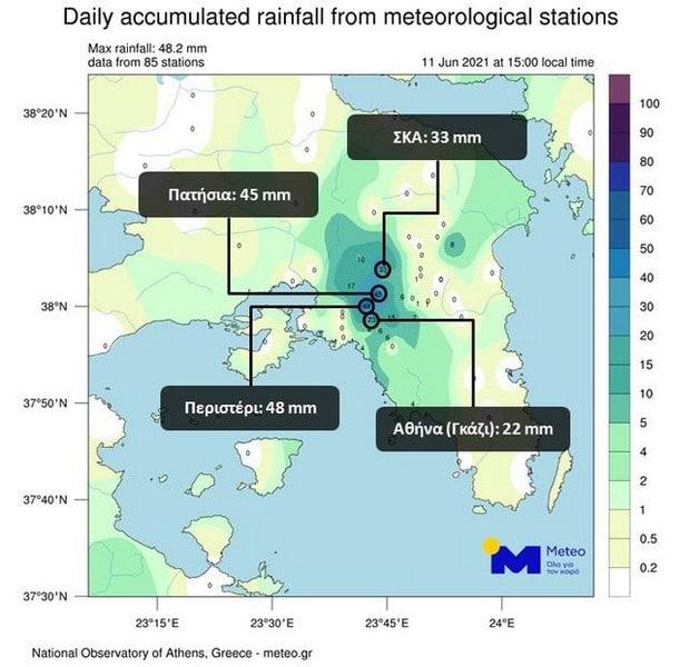 σχυρές καταιγίδες στην Αττική την Παρασκευή 11 Ιουνίου - 48 χιλιοστά σε 40 λεπτά στο Περιστέρι