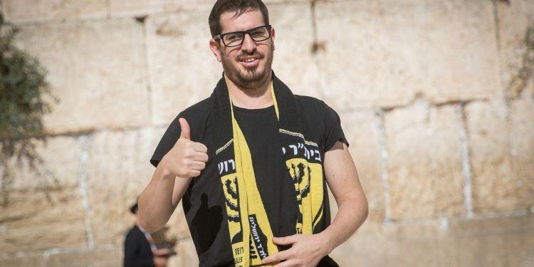 Moshe Hogeg