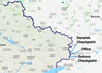 Γκούκοβο και Ντόνετσκ