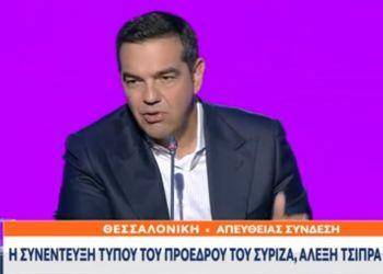 Αλέξης Τσίπρας, ΔΕΘ