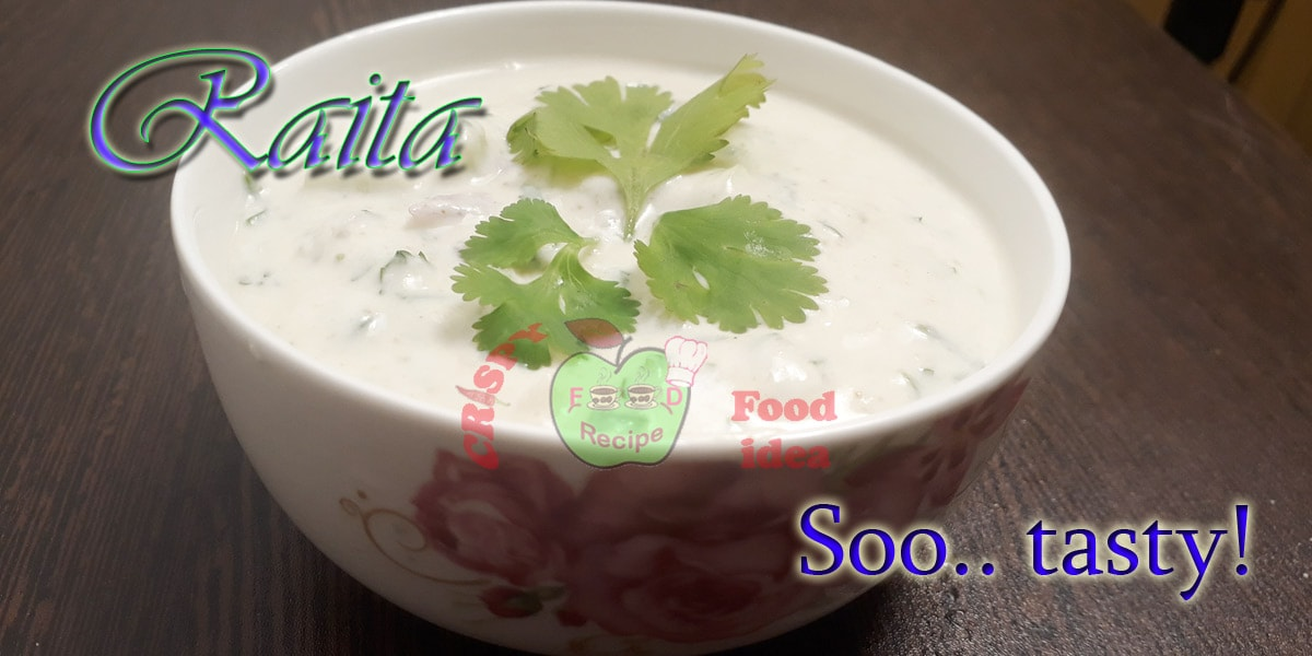 Raita | Delicious raita | How to make Raita at home