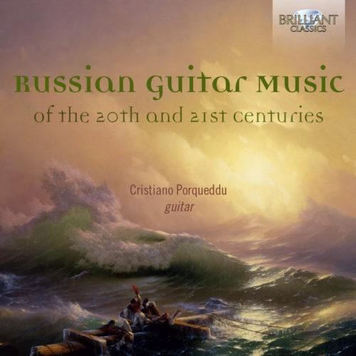 Russian Guitar Music