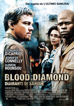 vedere-blood_diamond.jpg