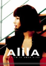 film_alila.jpg