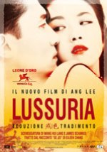 film_lussuria.jpg