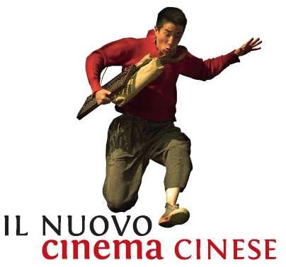 news_nuovocinemacinese.jpg