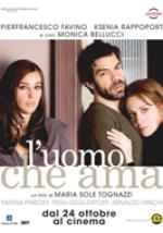 film_luomocheama.jpg
