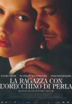 film_laragazzaconlorecchinodiperla.jpg