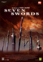 film_sevenswords.jpg