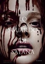 film_losguardodisatana_carrie