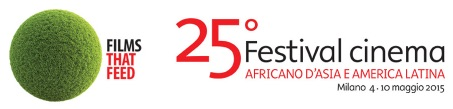 festival_cinemaafricanoasiaamericalat