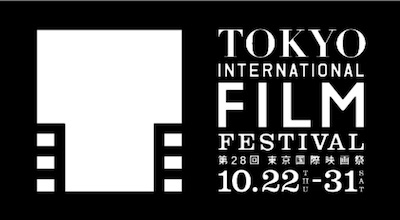 cinema_tokyo2015logo
