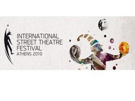 International Street Theatre Festival