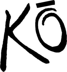 Ko Festival of Performance