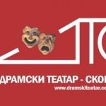 The Dramski Theatre