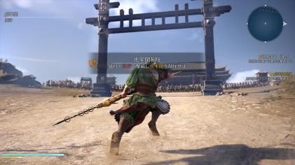 Dynasty Warriors 9 (6)