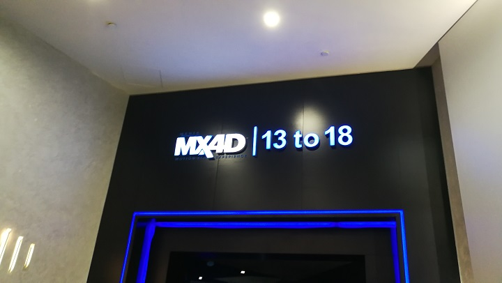 New-NovoCinemas-7Star-screens-section