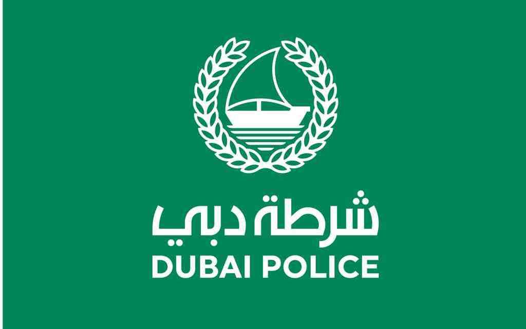 Dubai Police has new logo as per the Dubai Police's Corporate Identity Strategy