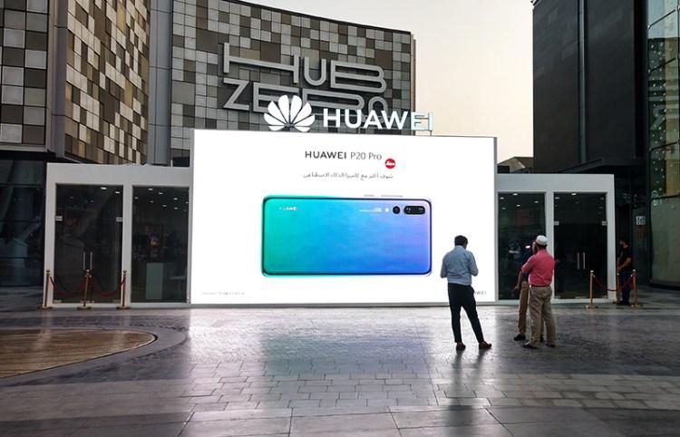 Huawei-launch-at-City-Walk,-Dubai,-UAE