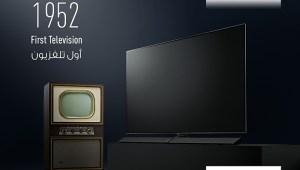 Panasonic-since-1918