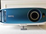 Benq-TK800-Front View