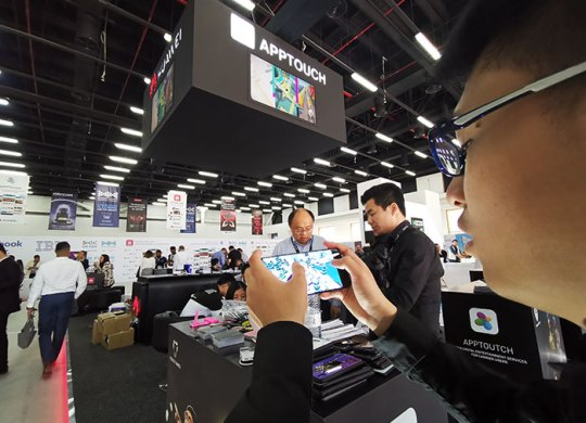 Huawei_APP_Touch-Stand-1