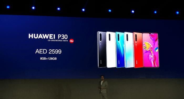 Huawei-P30-Smartphone-price