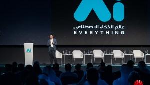 Jinshui-Liu,-Chief-Architect-of-Huawei-Intelligent-Computing-at-Ai-Everything-Summit