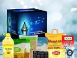 Shopinc.com offers discount in Ramadan
