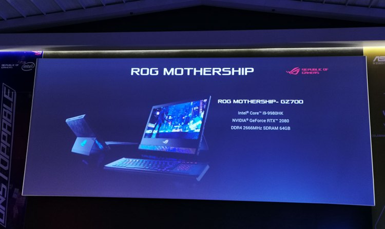 ASUS-ROG_Mothership_screen